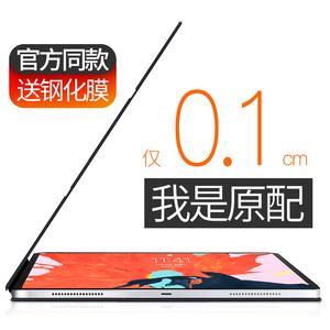 ipadpro11保护套新款A1980平板电脑129寸壳超薄11寸全包防摔文艺硅胶磁吸双面夹定制三折创意网红