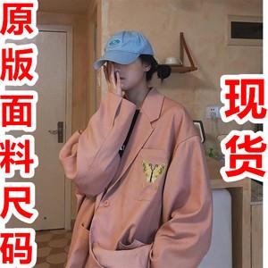 網紅小西裝女秋季新款韓版ins蝴蝶刺繡粉色寬松休閑小眾西服外套
