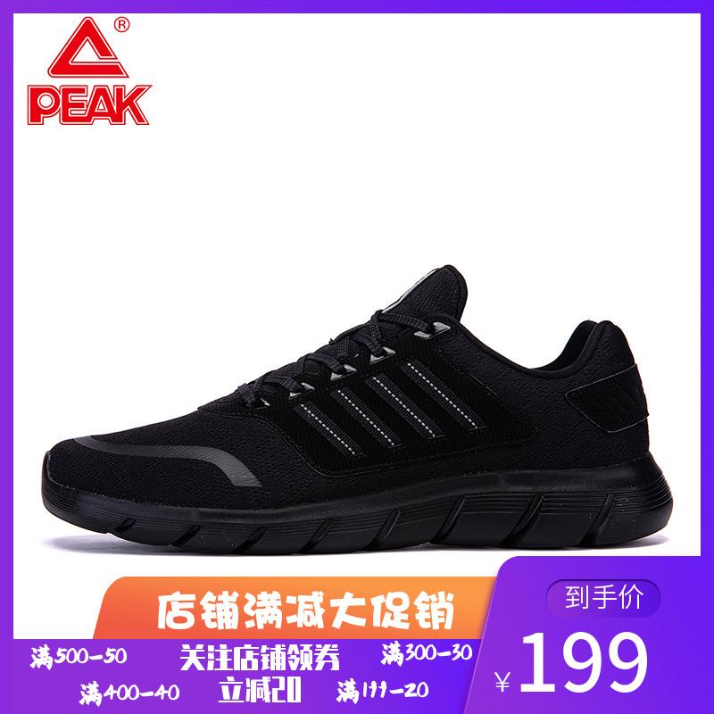 匹克跑步鞋男女2020春新款运动鞋轻便防滑耐磨情侣休闲鞋E01287H图片