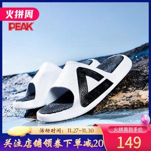匹克态极男女情侣鞋厚底沙滩凉拖鞋