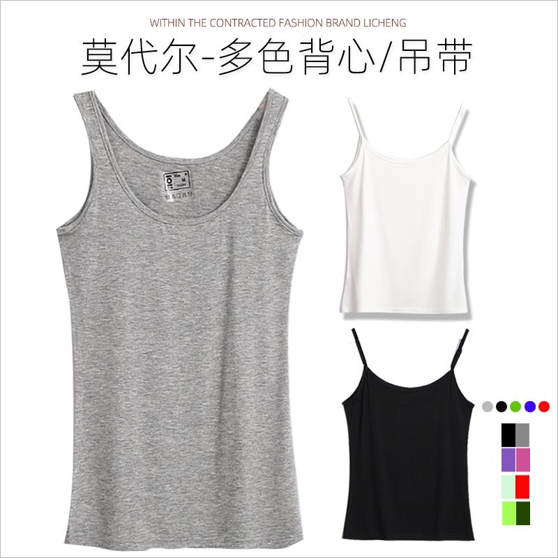 莫代尔背心小吊带女夏外穿短款黑白色上衣性感修身内搭无袖打底衫