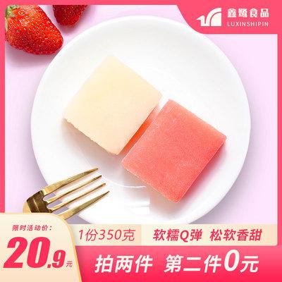 鑫鹭冰皮蛋糕麻薯即食早点充饥速食健康网红零食糕点休闲食品整箱
