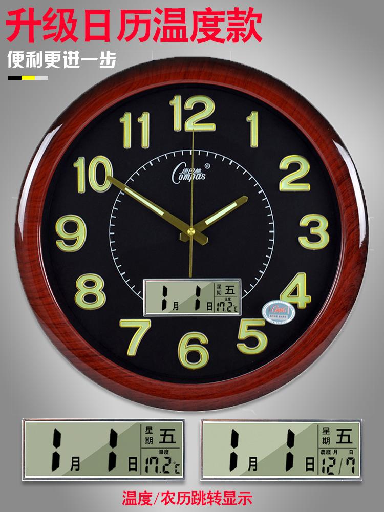 Часы на стену Артикул 643565870449