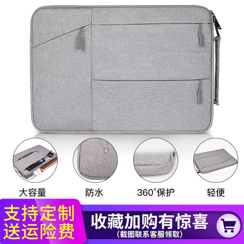 Laptop bag portable multi-functional 12 / 13.3/14 inch fashion simple business liner bag customized logo