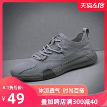 男鞋2020夏季新款鞋子冰絲老北京帆布鞋薄款低幫透氣運動休閑布鞋