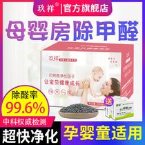 活性炭去除甲醛吸味活性炭包母婴孕妇竹炭包碳包新房装修家用除味