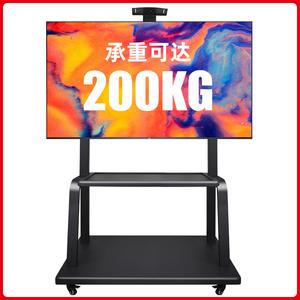通用电视支架可移动一体机落地式旋转液晶显示器挂架推车小米65寸
