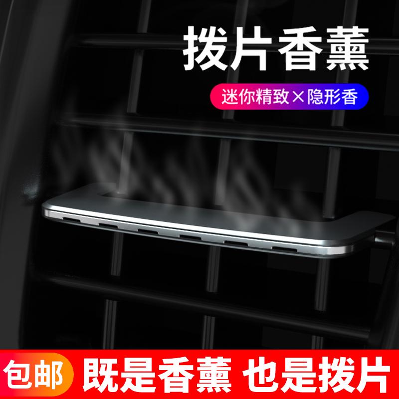 中國代購|中國批發-ibuy99|吉他配件|平阳县益新电子商务商行出风口拨片乐器吉他钢琴配件乐器配件热卖