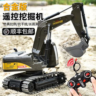 遥控挖掘机玩具车儿童大号仿真电动挖土机模型男孩合金工程车挖机
