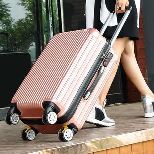 行李箱小清新女旅行箱万向轮20寸密码箱男皮箱子24小型轻便拉杆箱
