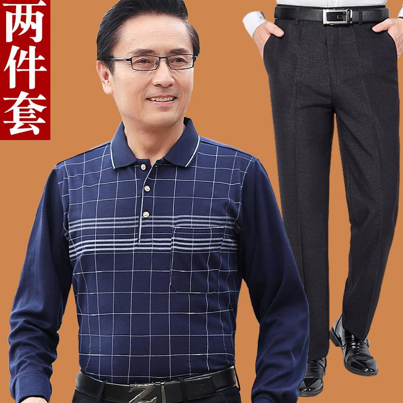 Dad spring suit middle-aged long sleeved T-shirt male 50-60 years old middle-aged and elderly people in spring and autumn grandpa thin clothes