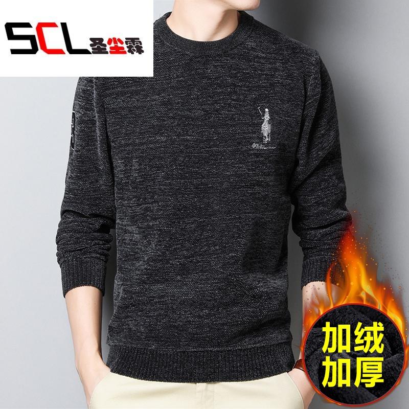 男士打底衫2020年新款保暖衣上衣可外穿加绒加厚长袖T恤卫衣秋春