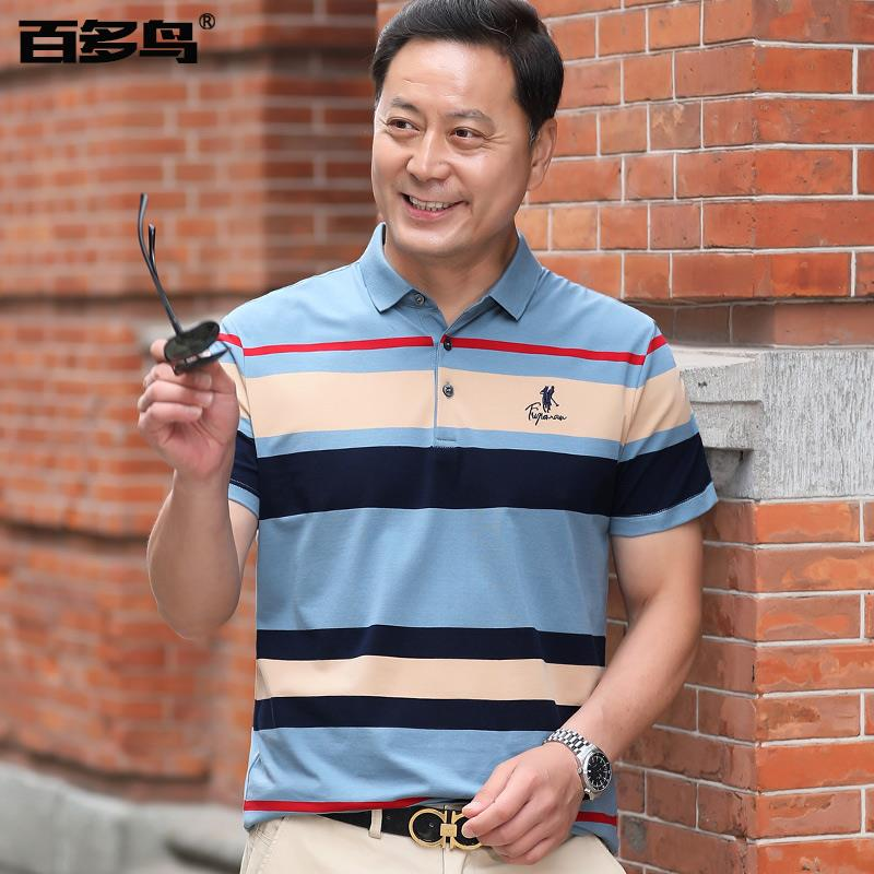 Dad summer short sleeve t-shirt mens middle-aged and elderly mens ice silk top mens summer thin pure cotton polo shirt