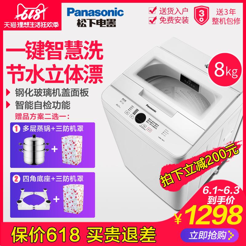 Panasonic/松下 XQB80-T8MTA 8kg静音节能青春智慧型波轮洗衣机图片