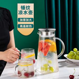 【2个装】耐热防爆玻璃水杯子