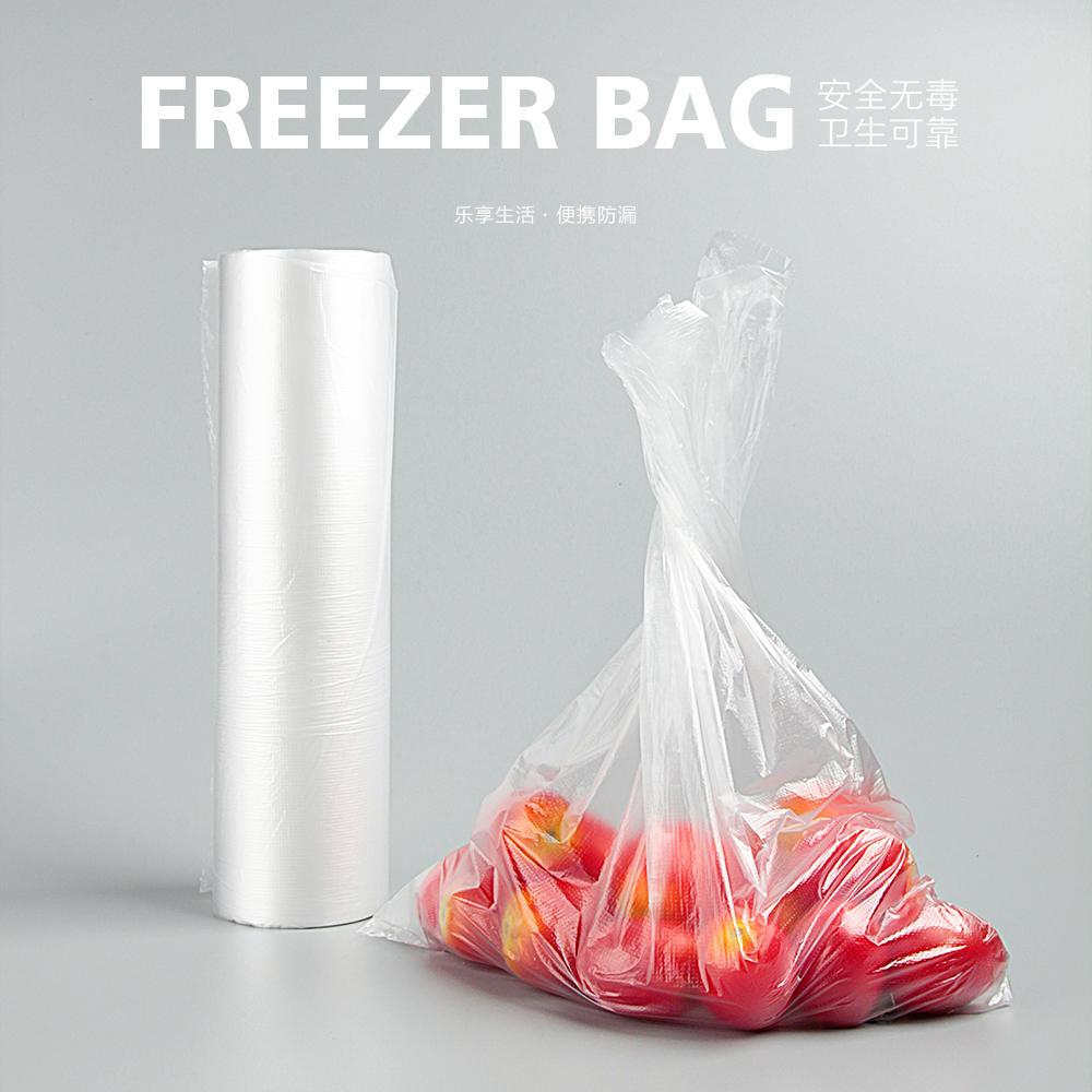 阿姿玛200只PE点断式保鲜袋大中小加厚型食品连卷塑料袋批发包邮
