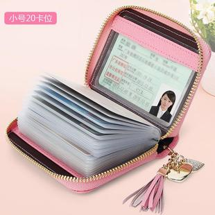 卡包女式韩版多卡位牛皮大容量真皮卡夹拉链银行信用卡套薄名片夹