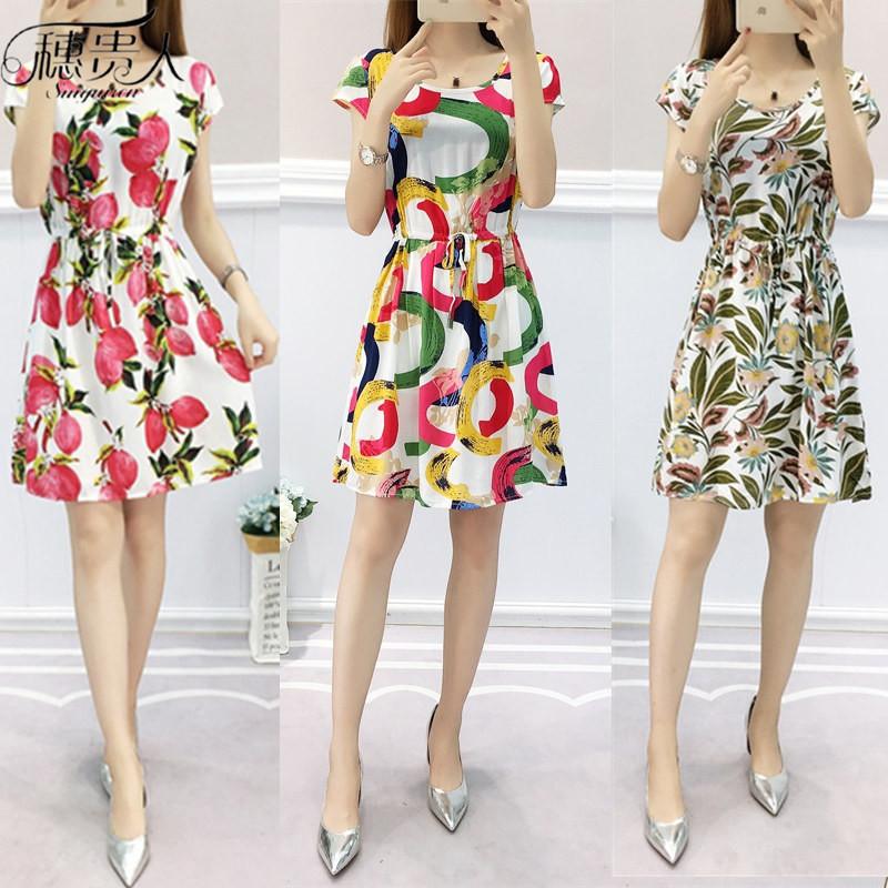 棉绸睡衣女夏季绵绸睡裙薄款年轻时尚洋气可外穿夏天人造棉连衣裙
