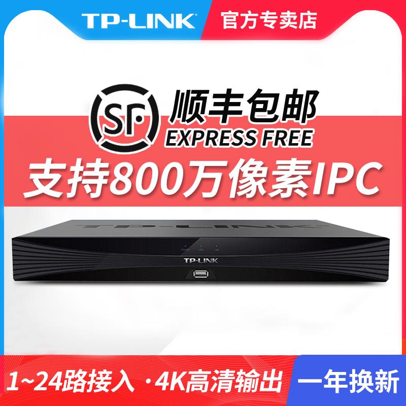 TPLINK TL-NVR6200 硬盘录像机摄像机存储设备H.265 4K 800万像素24路监控存储器 弹性接入双盘位 智能适配