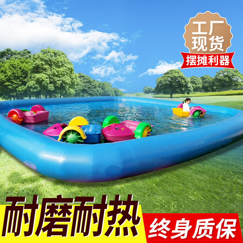 Inflatable pool outdoor large water amusement equipment childrens toys fishing square stalls mobile sand pool