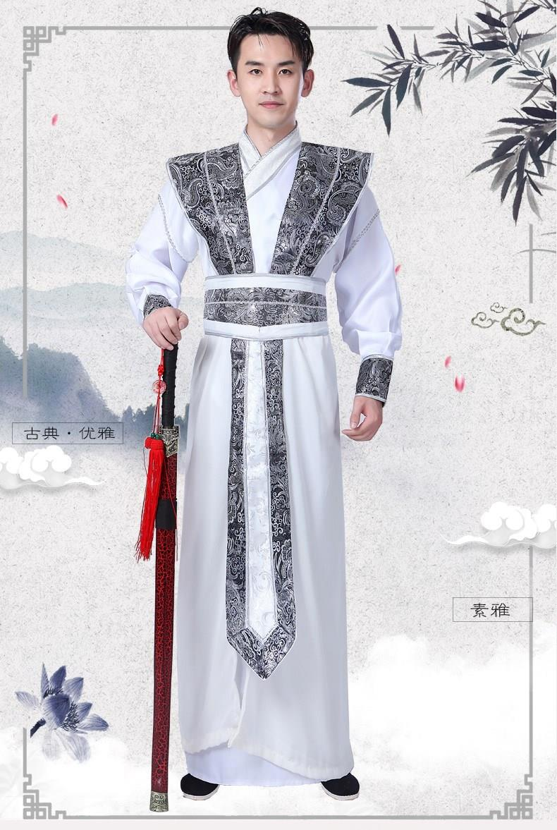 clothes tang tang suit general studio wu jinyi han wei ch 'ing leisure grandpa