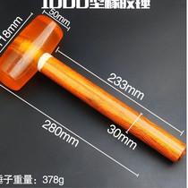 锤郎头软胶工具多功能捶背橡胶锤子 橡皮锤按摩软头装修胶皮