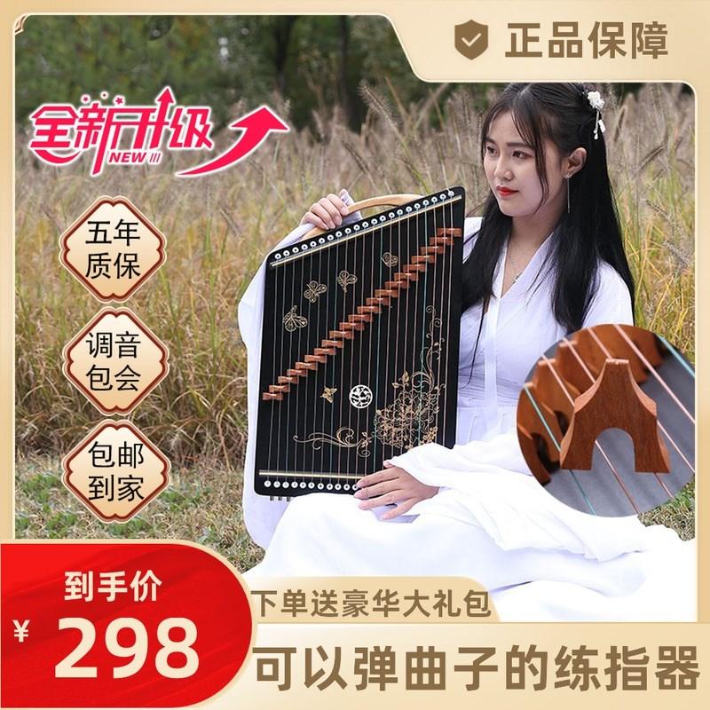 练指器小古筝便携式迷小型古筝练习器21弦练指神器手指灵活训练