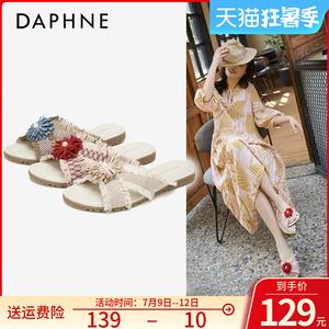 达芙妮官方旗舰店2020年夏季新款花朵外穿甜美平底鞋仙女风凉拖鞋