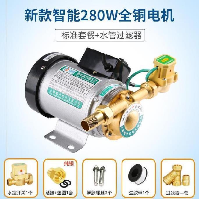 日本机电机升压小区深井压水器高楼豪华型洗车泵工业热水器增压泵