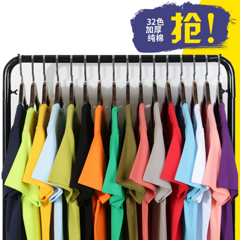 Japanese solid color heavyweight cotton loose T-Shirt Large Mens and womens clothing candy color sister Short Sleeve White Summer