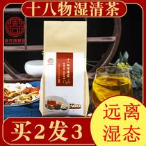 杞里香红豆薏米芡实茯苓茶非霍思燕同款花茶组合赤小养生茶叶