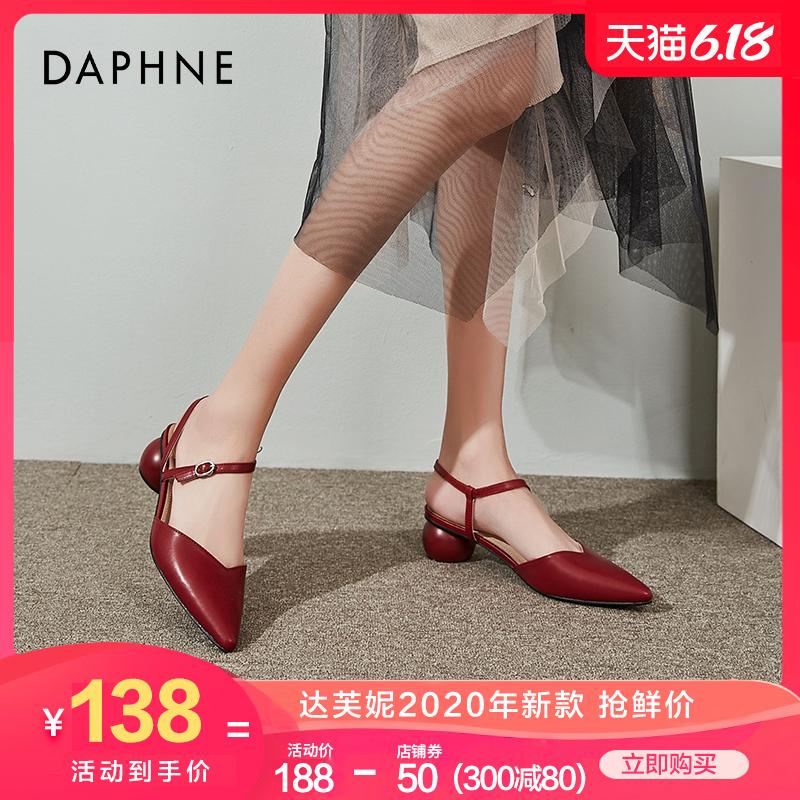 达芙妮2020新款凉鞋仙女风女高跟鞋