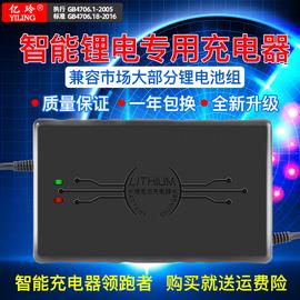 60V锂电池充电器三元聚合物磷酸铁锂16 17 20串2A3A5A8A10A电动车图片