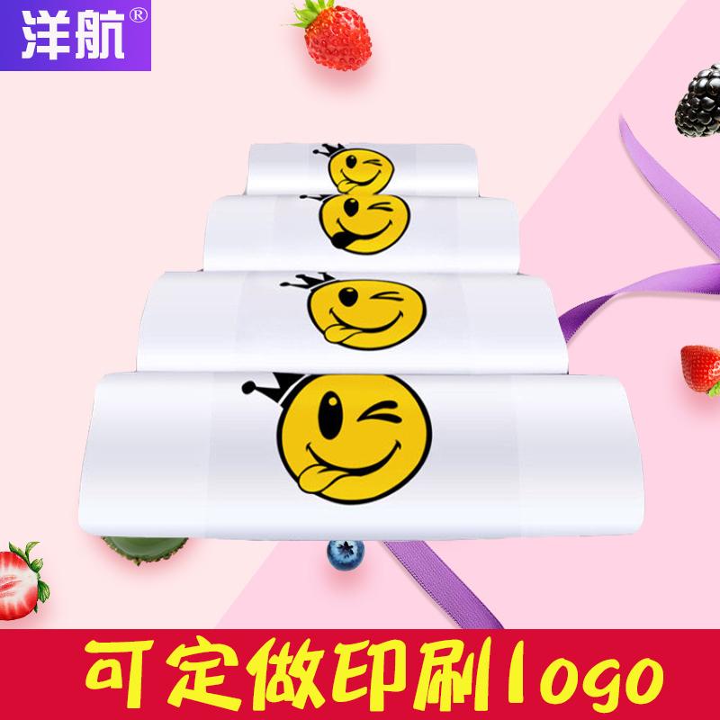 【50只】手提透明方便袋