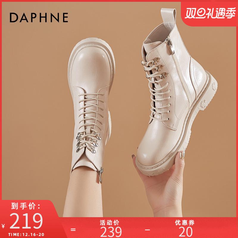 短靴春秋单靴ins年新款女英伦风街头潮2020达芙妮米白色马丁靴酷