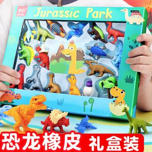 卡通橡皮擦小像皮迷你小学生专用幼儿园礼物好看的象皮檫恐龙动物食物立体造型趣味拼装玩具儿童创意可爱文具