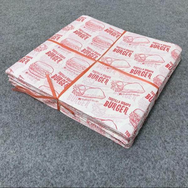 定做汉堡纸防油纸一次性鸡肉卷包装纸袋饭团托盘餐盘纸900张包邮