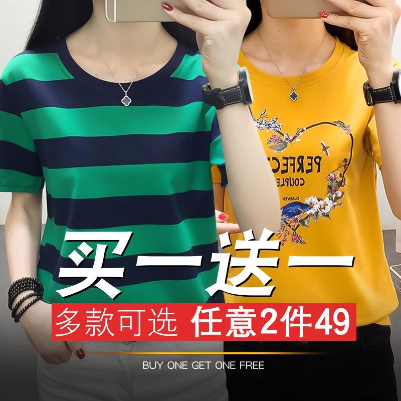 纯棉短袖加肥加大码女装韩版t恤