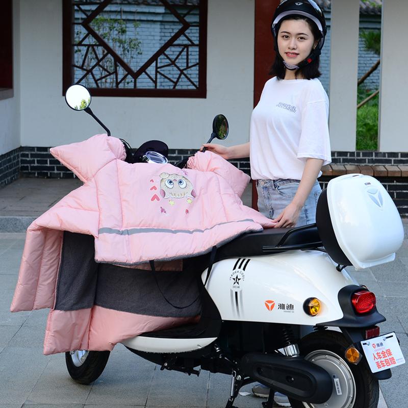 电动车挡风被冬季加绒加厚防寒防晒防水防风罩电瓶摩托车冬天保暖