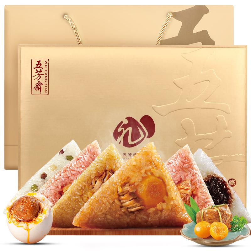 五芳斋粽子礼盒装五芳礼遇金色高配礼盒粽子咸鸭蛋组合装端午团购