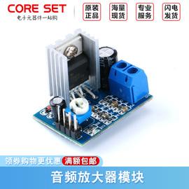 TDA2030A功放模块 数字功放板 音频放大器模块  DIY套件 成品套件图片