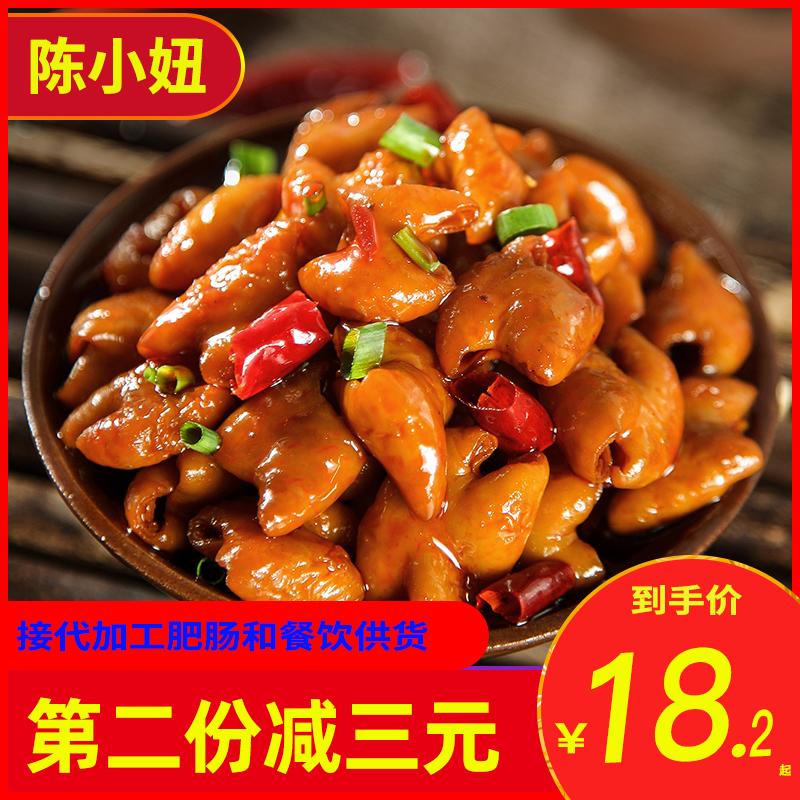 江油肥肠四川特产即食卤味麻辣猪大肠熟食小吃红烧卤煮肉食下饭菜