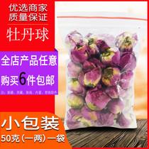 洛神月季玫瑰花茶组合康乃馨柠檬蓝蝴蝶荷叶大麦茶特级纯天然罐装
