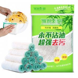 汉世刘家厨房竹纤维洗碗巾5条/包抹布家务清洁吸水不掉毛厨房用品