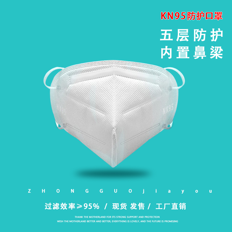 Spot kn95 respirator breathable dust haze industrial dust 5-layer protective mask disposable male and female mask