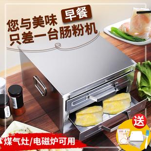 聚凌腸粉機家用小型迷你多功能廣東腸粉蒸機蒸盤抽屜式早餐河粉機