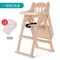 木质旅行6个月宝宝吃饭折叠餐椅