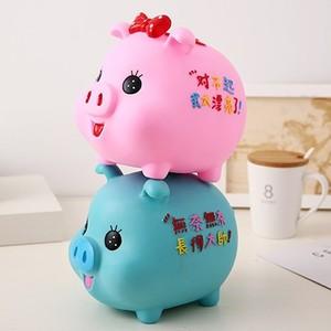 卡通塑料存钱罐女生可爱小清新小猪防摔神器网红玩具儿童礼物。