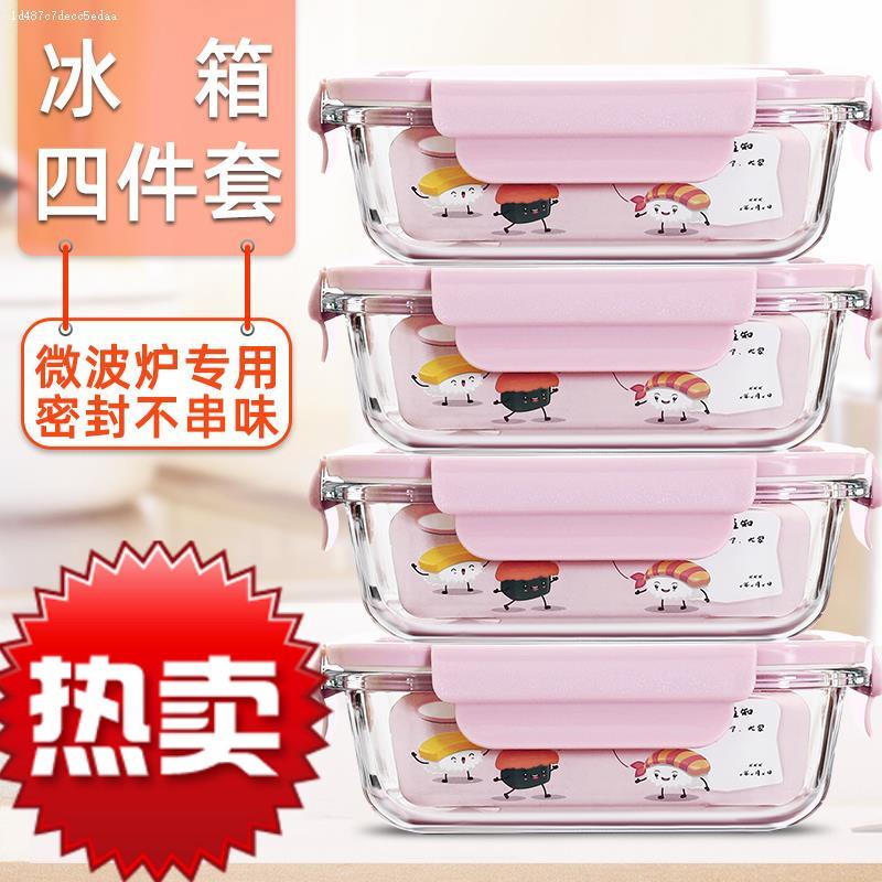 玻璃饭盒微波炉加热专用碗保鲜盒冰箱专用泡菜盒打包盒家用便当盒