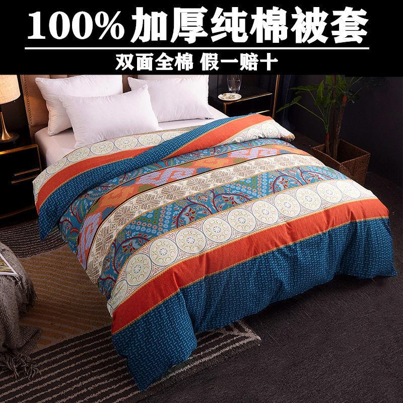 100% thickened cotton quilt cover Pure Cotton autumn winter sanding single 150x200 quilt cover 200x230 double quilt cover